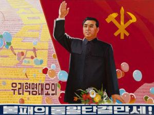propaganda kim il-sung culto personalità