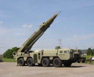 missile scud
