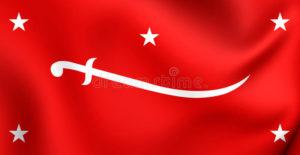 Bandiera del Regno zaydita dello Yemen