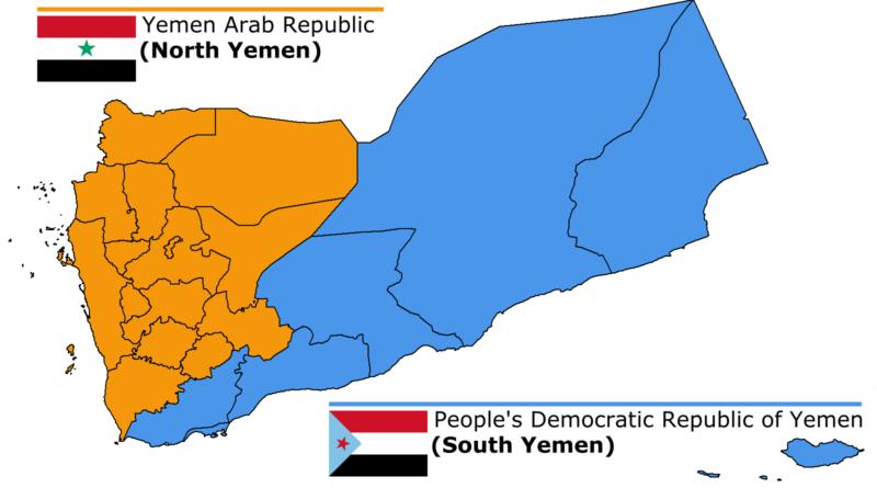 Mappa dello Yyemen del Nord e dello Yemen del Sud