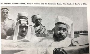 Imam Ahmad dello Yemen e Re Saud d'Arabia Saudita