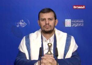 Yemen Abdul Houti leader