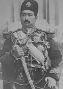 Shah Persia Mohammad Ali Qajar