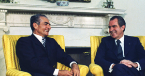 Shah Iran Mohammad Reza Pahalavi Nixon USA Casa Bianca