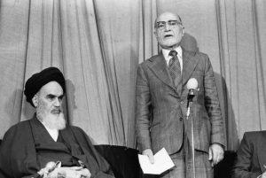 Iran ayatollah Khomeni Premier Bazargan